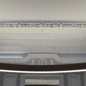 Decorative Ceiling